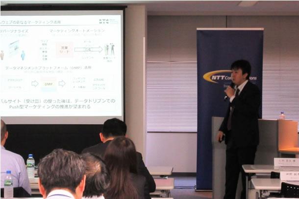 Một buổi họp bàn công việc tại Bigtree Technology & Consulting.