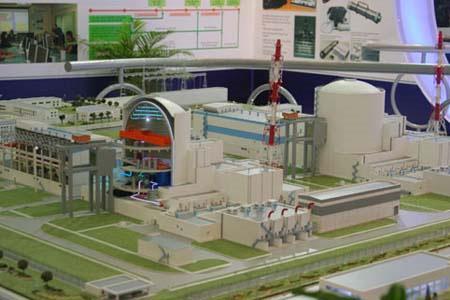 Mô hình nhà máy điện hạt nhân Ninh Thuận 1 của Việt Nam.