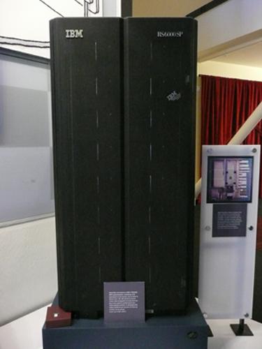 Siêu máy tính Deep Blue của IBM.
