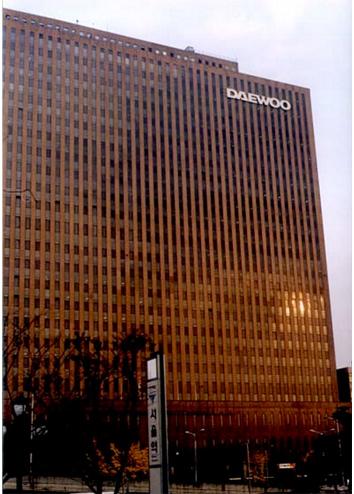 Đại bản doanh của Daewoo sau này sẽ bị đổi tên thành Seoul Square.