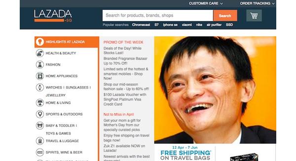 (Bài ngày mai) Vì sao đối thủ đáng gờm của Alibaba không phải những site lớn VN mà là hàng triệu người bán hàng trên Facebook lấy công làm lời? - Ảnh 2.
