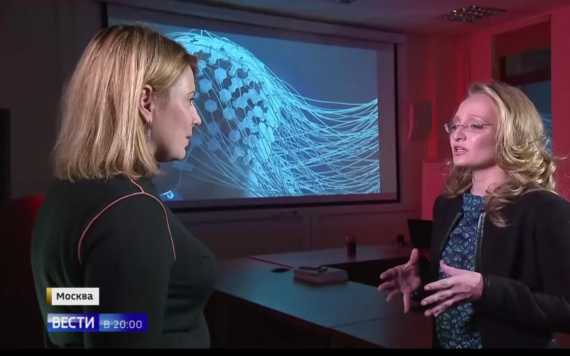 Người con gái làm Giám đốc viện nghiên cứu khoa học của ông Putin lần đầu xuất hiện trước truyền thông sau 32 năm