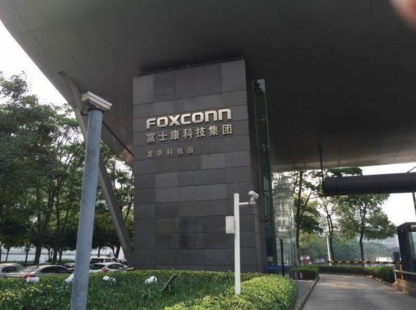 Nhà máy Foxconn ở Trung Quốc (Nguồn: Recode)