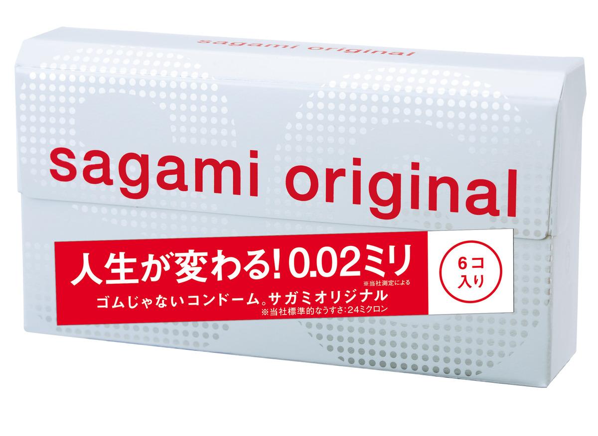 Sản phẩm bao cao su 0,02 mm của Sagami