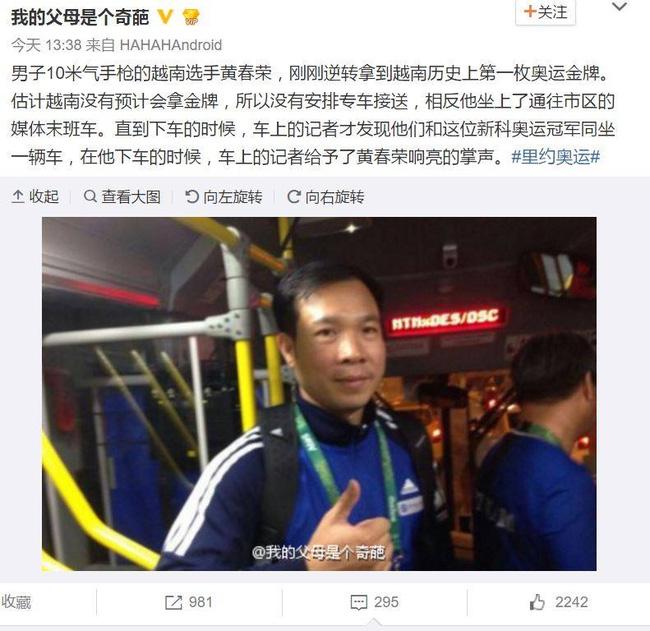 Mạng xã hội Trung Quốc ngưỡng mộ về tinh thần vượt khó của xạ thủ Việt Nam.