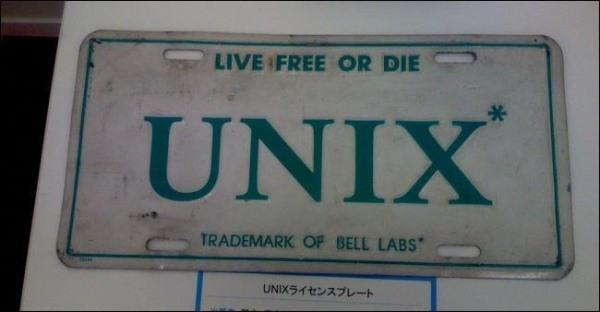 Unix, nhân hệ điều hành phát triển từ năm 1969.