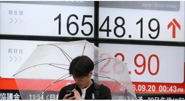 Vì sao lãi suất âm không có tác dụng vực dậy nền kinh tế?