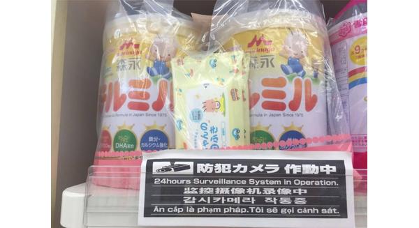 Những biển báo cảnh cáo người Việt ăn cắp ở Nhật cứ ngày một nhiều lên