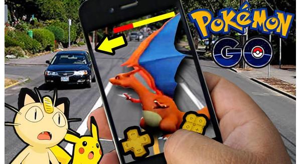 скачать игру pokemon гоу на android 236
