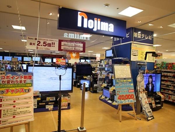 Tập đoàn Nhật rót vốn vào Trần Anh sắp mở cửa hàng điện máy đầu tiên