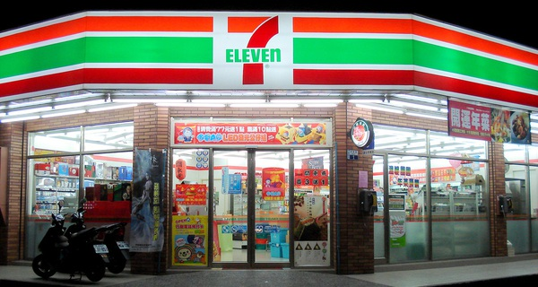 7-Eleven bắt đầu tuyển người, chuẩn bị đặt chân vào TPHCM