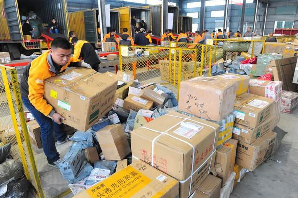 Bức ảnh chứng minh Alibaba đang 'mua cả thế giới'