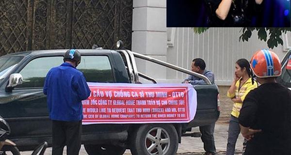Công ty của chồng ca sĩ Thu Minh lên tiếng