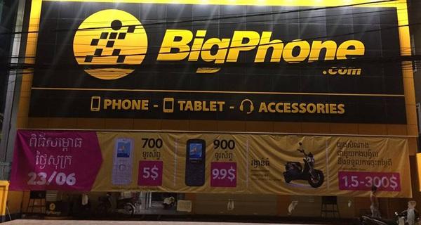 """Ở Việt Nam """"2 ngày mở 1 cửa hàng"""", nhưng sang Campuchia, mất tới hơn 1 năm TGDĐ mới mở được cửa hàng đầu tiên"""