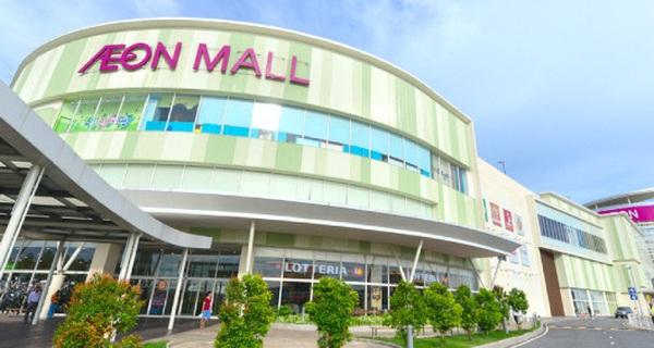 Bí mật địa điểm xây dựng trung tâm mua sắm Aeon Mall thứ 2 tại Hà Nội