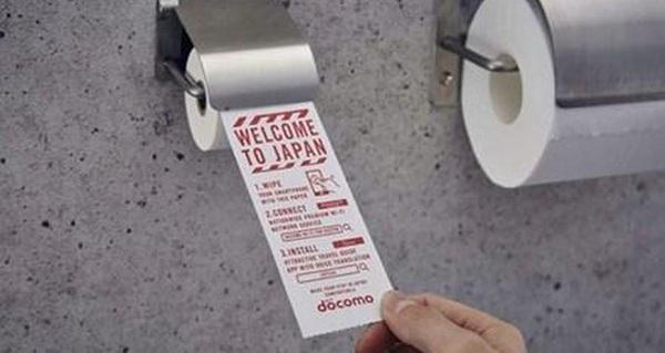 Nhật Bản ra mắt giấy vệ sinh cho smartphone
