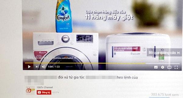 YouTube sẽ bị xử phạt vì vi phạm quy định về quảng cáo