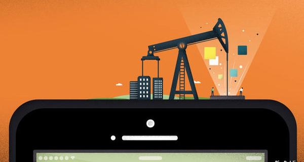 Chiến tranh tài nguyên: Dữ liệu giáo vs Dầu mỏ hội