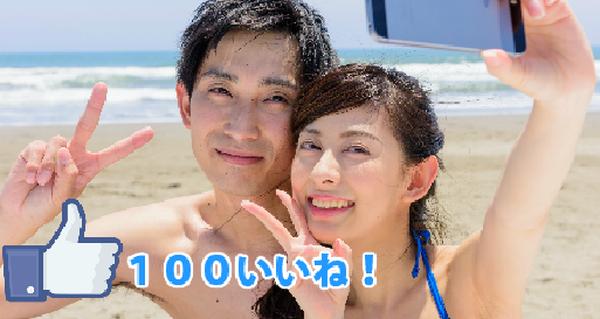 Công ty Nhật Bản làm giàu nhờ dịch vụ cho thuê người chụp ảnh selfie cùng
