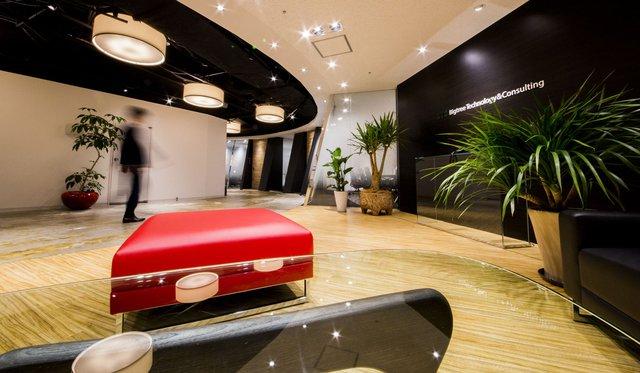 Văn phòng làm việc tại Bigtree Technology & Consulting, Nhật Bản.