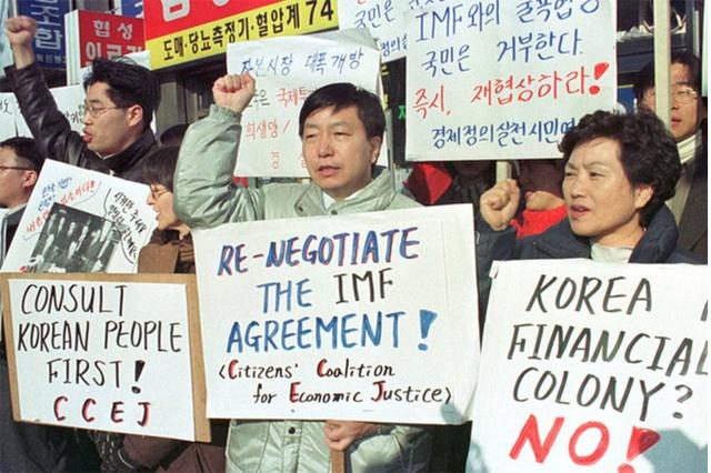 Khủng hoảng tài chính 1997 bị người dân Hàn Quốc đổ lỗi cho IMF, nhưng rõ ràng một phần lỗi không nhỏ thuộc về các chaebol.
