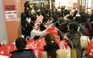 Chọn quà Nhật – Sắm vận may với Mitsubishi Motors