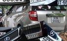 15 năm đề xuất, đấu giá biển số xe vẫn chờ được hợp thức hóa