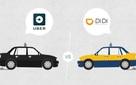 """Sau khi hạ gục Uber tại Trung Quốc, Didi """"truy sát"""" tiếp Uber ở Trung Đông, châu Âu và Nam Mỹ"""
