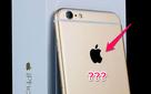 Logo Apple là một quả táo cắn dở, lý do đằng sau sẽ khiến bạn không thể nín cười