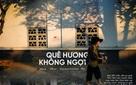 Tìm về những mảnh đời của người già bán vé số Sài Gòn: Nơi quê hương không ngọt