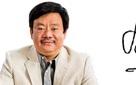 CEO Masan mượn hình tượng Lý Tiểu Long nói về chiến lược 2017: Không cơ bắp, cao lớn nhưng vẫn chiến thắng nhờ... giá trị bản thân