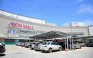 Aeon xây trung tâm mua sắm 180 triệu USD tại Hải Phòng