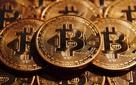 Chỉ trong vòng 4 ngày, giá trị Bitcoin bốc hơi 4 tỷ USD