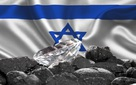Quốc gia khởi nghiệp và những mặt trái ít ai biết về nền kinh tế Israel