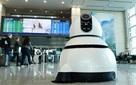 Robot đầu tiên tại sân bay là của LG