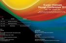"""Chương trình """"Cánh cửa giao lưu nền công nghiệp thiết kế Hàn Việt 2016"""""""