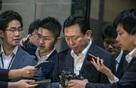 Chủ tịch tập đoàn Lotte bị truy tố tội tham nhũng