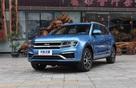 Xe hơi Đức chưa kịp bán, Trung Quốc đã tung mẫu xe nhái y xì giá chỉ 200 triệu