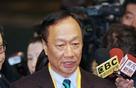 """""""Bộ mặt thật"""" của Terry Gou, ông trùm đế chế Foxconn"""
