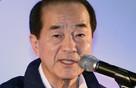 Phó chủ tịch tập đoàn Lotte chết bất thường