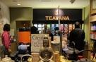 Bán trà ở đất trà Trung Quốc, đối đầu với hàng trăm hãng, Starbucks vẫn hét giá đắt gấp đôi và dự tính kiếm tỷ đô