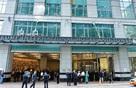 Khách sạn của ông Donald Trump bị 'tẩy chay'