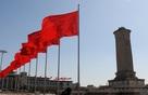 Trung Quốc tiêu tiền trên thế giới nhiều hơn thế giới tiêu tiền tại Trung Quốc