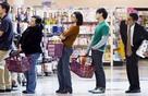 Hãy làm theo 5 mẹo này để không bị hoá đá mỗi khi xếp hàng chờ thanh toán trong siêu thị