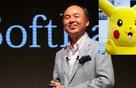 Có thể bạn không biết Pokemon Go chính là lý do SoftBank chấp nhận bỏ 32 tỷ USD mua ARM
