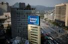 Thảm họa Note7 không phải chỉ là tin xấu cho Samsung mà còn cho toàn bộ thị trường chứng khoán xứ Hàn