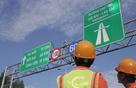 """""""Phạt nguội"""" vi phạm giao thông trên cao tốc Nội Bài-Lào Cai từ ngày 3/11"""