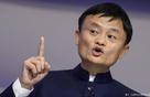 Jack Ma: Đây là kỷ nguyên của phụ nữ, các anh đừng nói nhiều nữa!