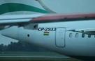 Reuters: 76 người thiệt mạng trong vụ rơi máy bay tại Colombia