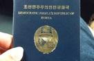 Quyển hộ chiếu bí ẩn của đất nước Triều Tiên